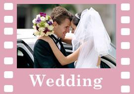 結婚式ビデオ
